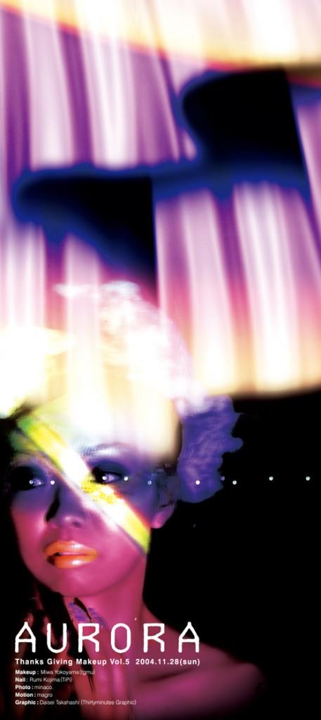 aurora_dm