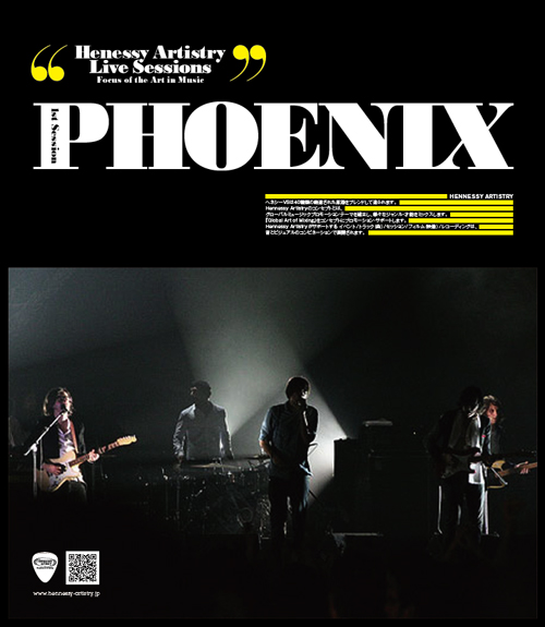 phoenix2
