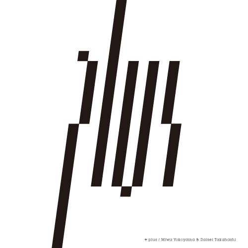 Plus Logo/2010.3