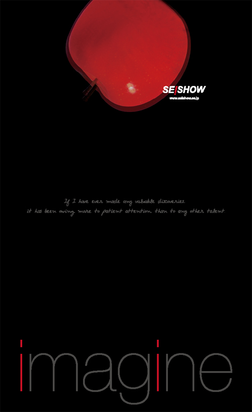 seishow_dm1
