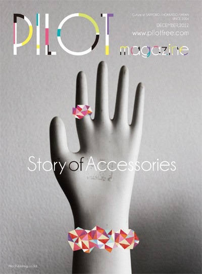 "Free Magazine ""PILOT"" Cover Design"